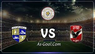 نتيجة مباراة الأهلي والمقاولون العرب في الدوري المصري