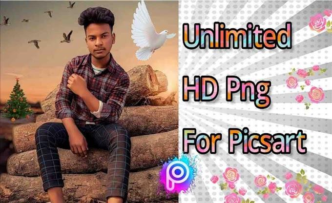 PicsArt দিয়ে ছবি ইডিটের জন্য আনলিমিটেড HD PNG পাবেন যেভাবে।   PNG Download For Picsart.