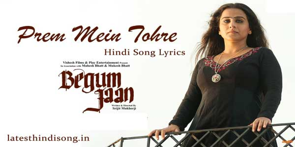 Prem-Mein-Tohre-Yesi-Padi-Mai-Begum-Jaan-hindi-lyrics