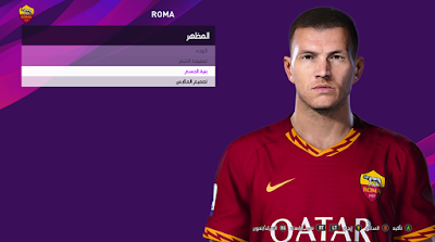 PES 2020 Faces Edin Džeko by So PES