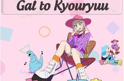 Gal To Kyouryuu Todos os Episódios Online