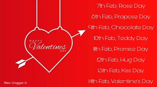वेलेंटाइन हप्ते की लिस्ट ( valentine's week list in Hindi)
