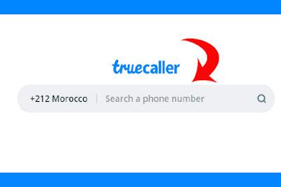 معرفة اسم المتصل عن طريق النت, معرفة اسم المتصل عن طريق الرقم, معرفة اسم المتصل Truecaller, معرفة اسم المتصل ومكانه, موقع معرفة اسم المتصل, موقع دليلي معرفة اسم المتصل, موقع لمعرفة اسم المتصل في السعودية, تنزيل برنامج معرفة اسم المتصل ومكانه