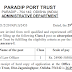 Dy.Chief Law Officer at at Paradip Port Trust - last date  26.09.2019