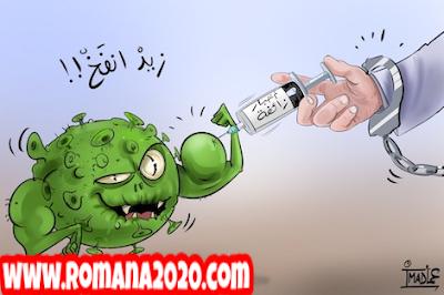 أخبار المغرب الحبس ينتظر مروجي شائعات فايسبوك facebook بشأن فيروس كورونا المستجد covid-19 corona virus كوفيد-19