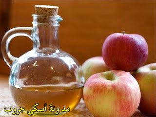 فوائد الخل الأبيض وخل التفاح استعمالاته طبيا وفي الطعام وفي التنظيف Benefits of white vinegar and apple cider vinegar