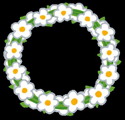 花冠のイラスト