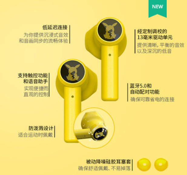 Pikachu Pokemon True Wireless Earbuds By Razer