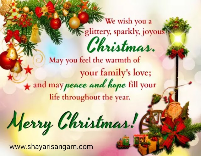 20 Latest Merry Christmas Wishes 2020 and Messages.