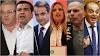 Δόθηκαν στη δημοσιότητα τα «πόθεν έσχες» των πολιτικών αρχηγών - Εισοδήματα, ακίνητα και καταθέσεις