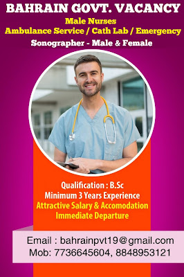 Bahrain Government Vacancy for Male Nurses & Sonographer - Apply Now