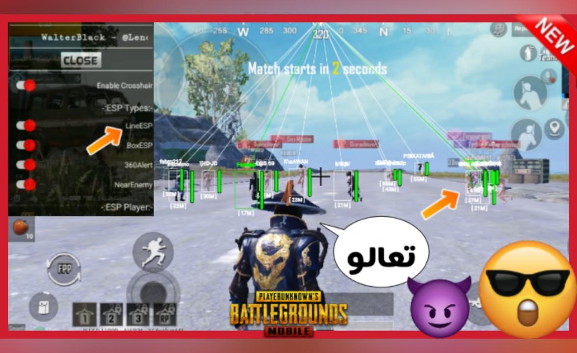 كشف أماكن الأعداء بدون باند ببجي موبايل التحديث الجديد