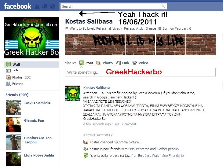 Greek Hacker Bo: 1rst day of Hacking Facebook profile Hacked!