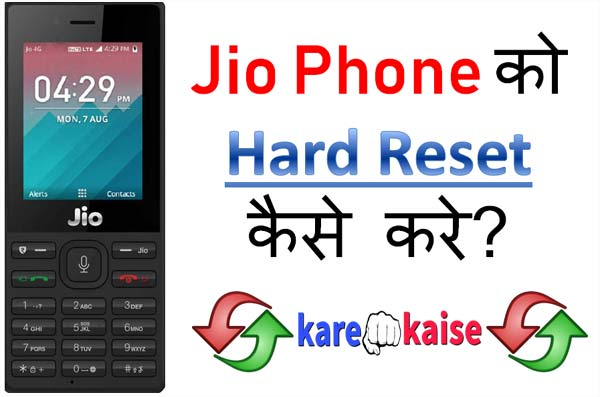 jio-phone-hard-reset-or-refresh-kaise-kare