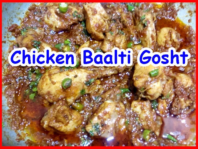 Restaurant Style Balti Gosht Recipe Video