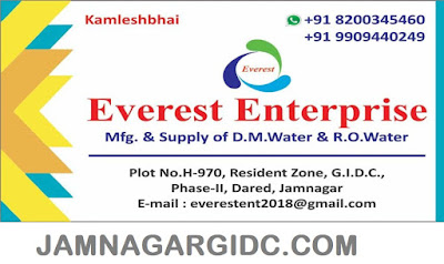 EVEREST ENTERPRISE - 9909440249 | 8200345460
