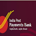 IPPB and IICA Sign MoU for Training on Payment Banking
