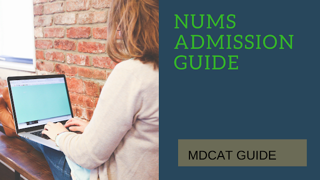NUMS Entry test 2018 complete guide