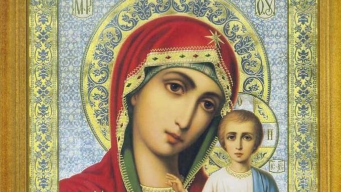 День Казанской иконы Божией Матери 4 ноября 2019 года