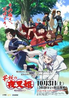 Hanyou no Yashahime: Sengoku Otogizoushi Opening/Ending Mp3 [Complete]