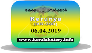 "keralalottery.info, ""kerala lottery result 06 04 2019 karunya kr 390"", 6th April 2019 result karunya kr.390 today, kerala lottery result 06.04.2019, kerala lottery result 6-4-2019, karunya lottery kr 390 results 6-4-2019, karunya lottery kr 390, live karunya lottery kr-390, karunya lottery, kerala lottery today result karunya, karunya lottery (kr-390) 6/4/2019, kr390, 6.4.2019, kr 390, 6.4.2019, karunya lottery kr390, karunya lottery 06.04.2019, kerala lottery 6.4.2019, kerala lottery result 6-4-2019, kerala lottery results 6-4-2019, kerala lottery result karunya, karunya lottery result today, karunya lottery kr390, 6-4-2019-kr-390-karunya-lottery-result-today-kerala-lottery-results, keralagovernment, result, gov.in, picture, image, images, pics, pictures kerala lottery, kl result, yesterday lottery results, lotteries results, keralalotteries, kerala lottery, keralalotteryresult, kerala lottery result, kerala lottery result live, kerala lottery today, kerala lottery result today, kerala lottery results today, today kerala lottery result, karunya lottery results, kerala lottery result today karunya, karunya lottery result, kerala lottery result karunya today, kerala lottery karunya today result, karunya kerala lottery result, today karunya lottery result, karunya lottery today result, karunya lottery results today, today kerala lottery result karunya, kerala lottery results today karunya, karunya lottery today, today lottery result karunya, karunya lottery result today, kerala lottery result live, kerala lottery bumper result, kerala lottery result yesterday, kerala lottery result today, kerala online lottery results, kerala lottery draw, kerala lottery results, kerala state lottery today, kerala lottare, kerala lottery result, lottery today, kerala lottery today draw result"