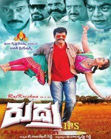 Watch Rudra IPS (2016) DVDScr Telugu Full Movie Watch Online Free Download
