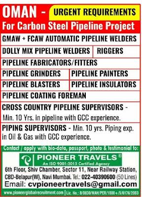 Carbon Steel Pipeline Project Oman