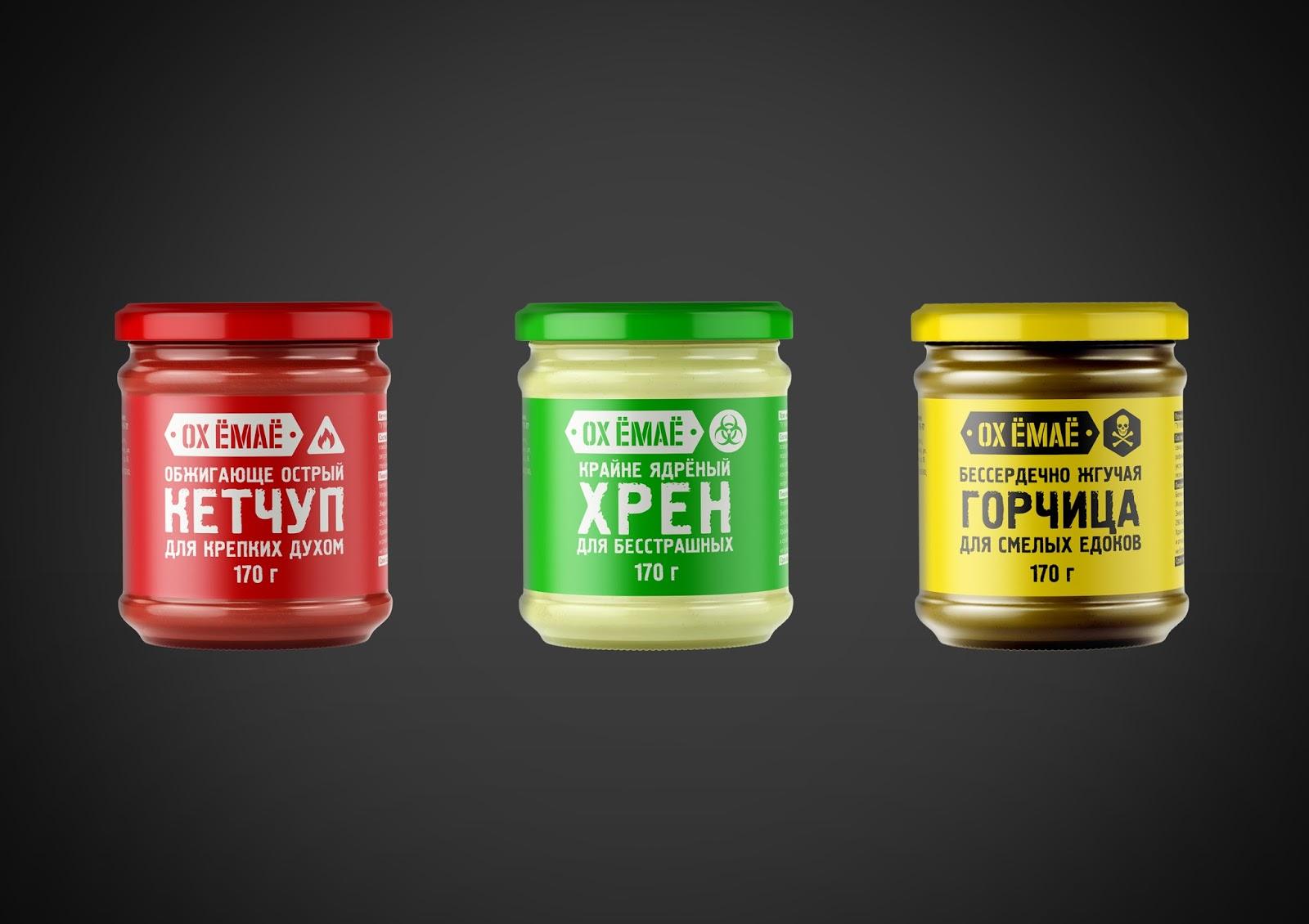 Terekhin-sauces-8.jpg