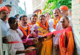 एनडीए कार्यकर्ताओं की बैठक में चुनाव पर चर्चा,सुषुमलता बोली-जगदीशपुर सूबे का नंबर वन होगा विधानसभा