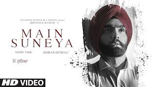Presenting latest punjabi song sung by Ammy Virk - Main Suneya. Main Suneya lyrics penned by Raj Fatehpur & song video features Simran Hundal.