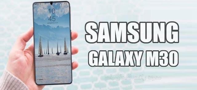 http://www.rftsite.com/2019/02/samsung-galaxy-m30.html