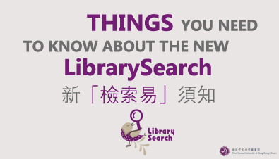 Things you need to know about the new LibrarySearch