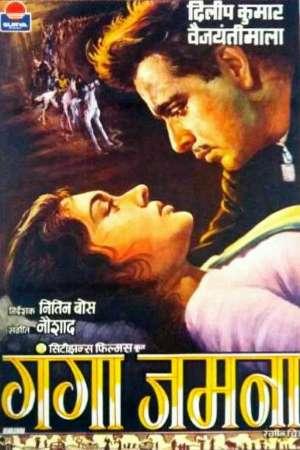 Download Gunga Jumna (1961) Hindi Movie 720p DVDRip 1.7GB