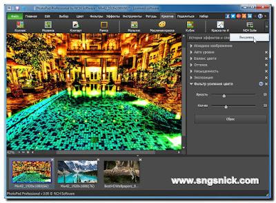 PhotoPad Image Editor Pro 3.07 - Скрытые инструменты Креатив
