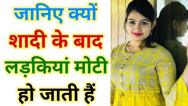girl after marriage