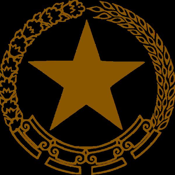 Alur Pendaftaran CPNS Kementerian Sekretariat Negara Indonesia Lulusan SMA SMK D3 S1 S2 S3