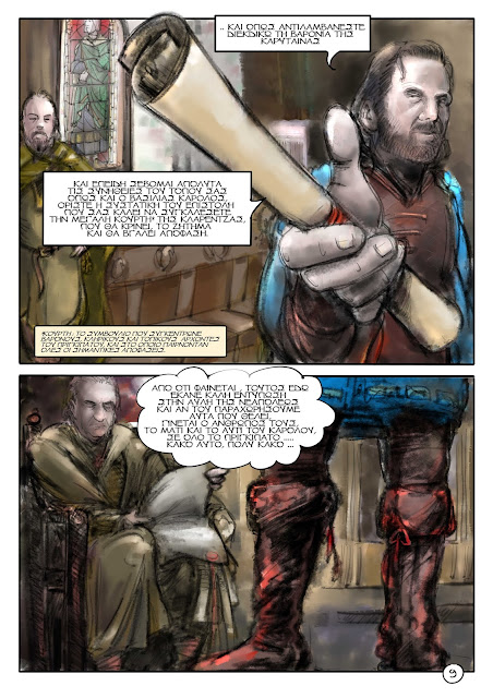 """"""" Χρονικόν - Αράκλοβο  """",  Κομικ comic - Μυθοπλασία - Στην άγνωστη εποχή της Φραγκοκρατίας,  στηριγμένο σε πραγματικά γεγονότα βασισμένα στο """"Βιβλίον της κουγκέστας - Χρονικόν του Μορέως """" Medieval μεσαίωνας galera nava θάλασσα γαλέρα Γοδεφρείδος λιμάνι γλάρος μπότες Επίσκοπος Γλαρέντζα Αράκλοβο Μεγάλη Κούρτη δρόγγος των Σκορτών"""