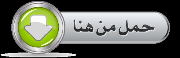 https://www.satalarabs.com/2019/12/avast-6-avast-free-antivirus-arabic.html
