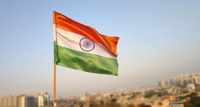 About India Country Flag