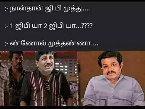 Tamil memes Images   Memes in Tamil