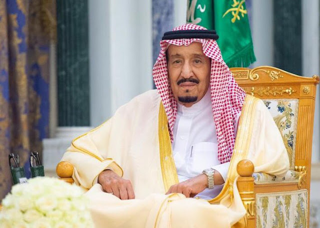 بأمر ملكى وزير المالية محمد الجدعان رئاسة مجلس إدارة المؤسسة العامة للتأمينات الاجتماعية