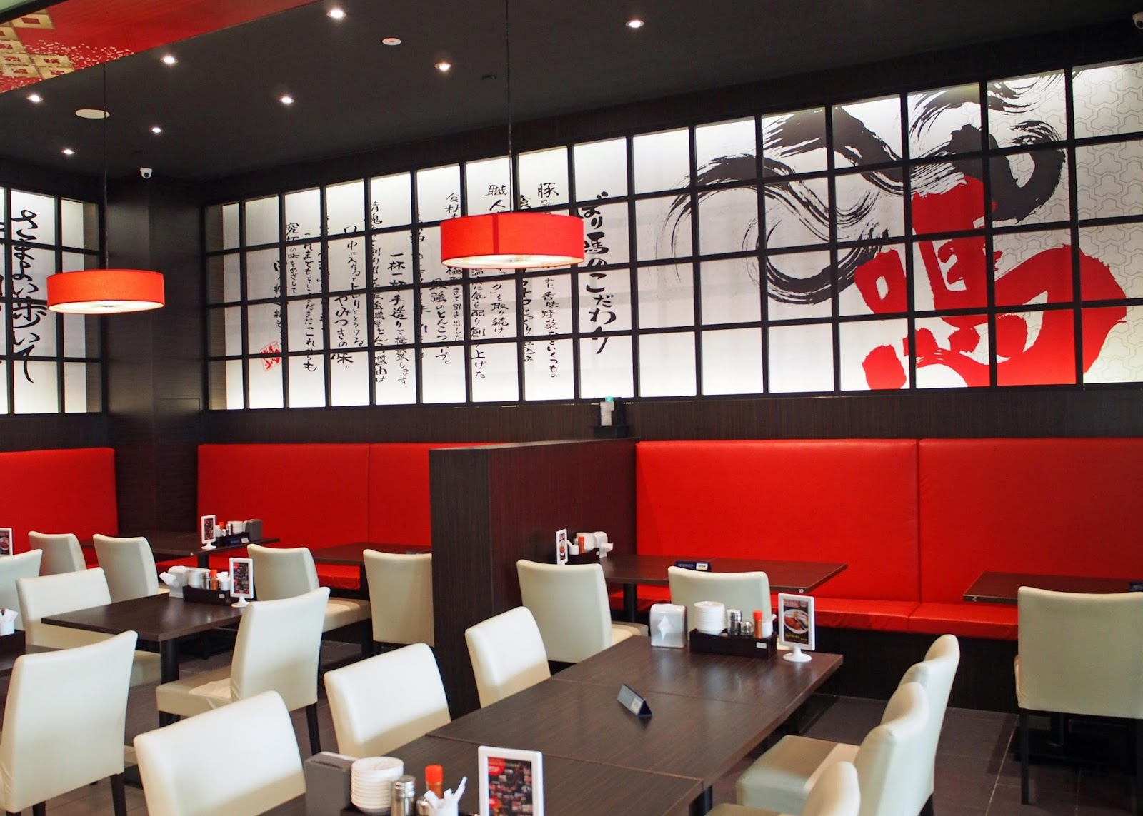 Ante Kitchen Bar  Utama