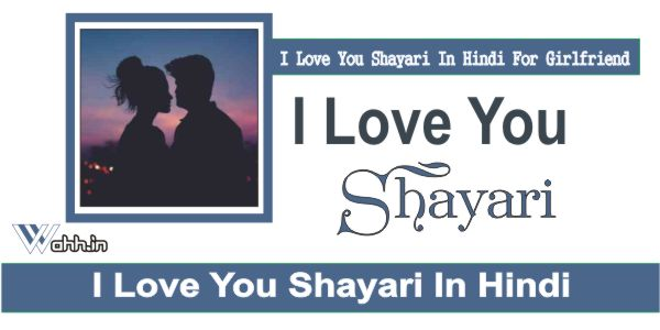 i-love-you-shayari
