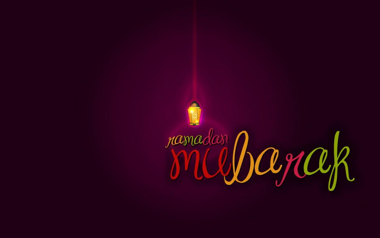 dp bbm menyambut bulan ramadhan terbaru