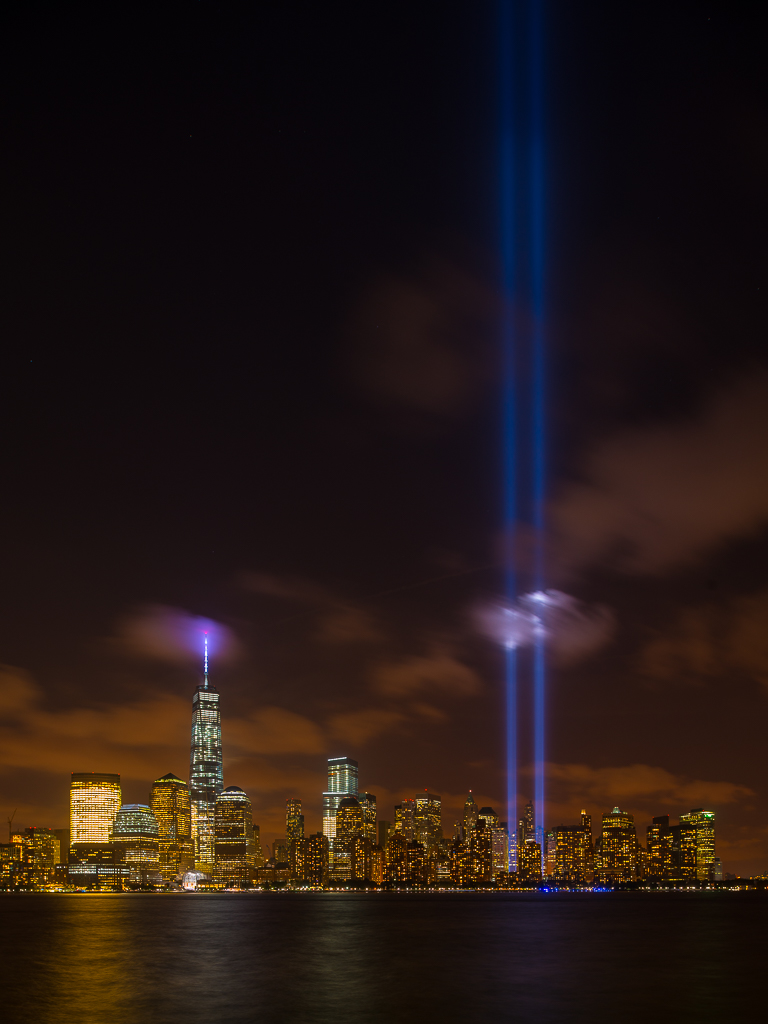 a photo of the 9/11 Tribute Lights in New York