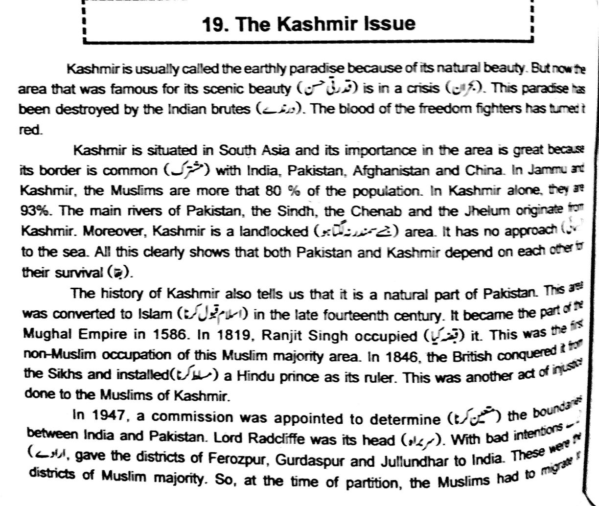 The Yellow Wallpaper Essays The Kashmir Issue Essay In English For Students Honey Notes Short Essay On  Kashmir Problem Kashmir Good Thesis Statement Examples For Essays also High School Essays Short English Essays For Students The Kashmir Issue Essay In  Essay On Healthy Foods