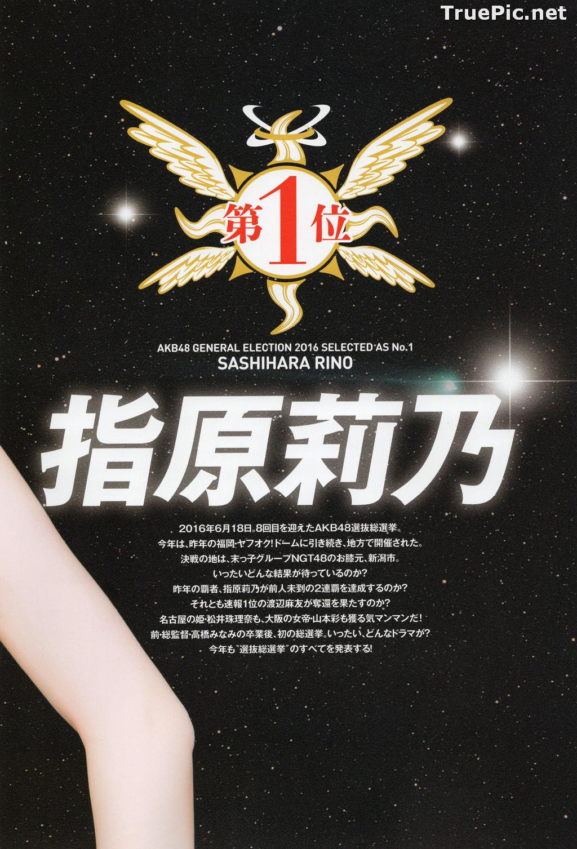 Image AKB48 General Election! Swimsuit Surprise Announcement 2016 - TruePic.net - Picture-2