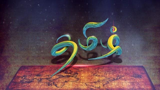 10th Tamil Time Management நேர மேலாண்மைக்கான கால அட்டவணை by Mr. R. Parthiban