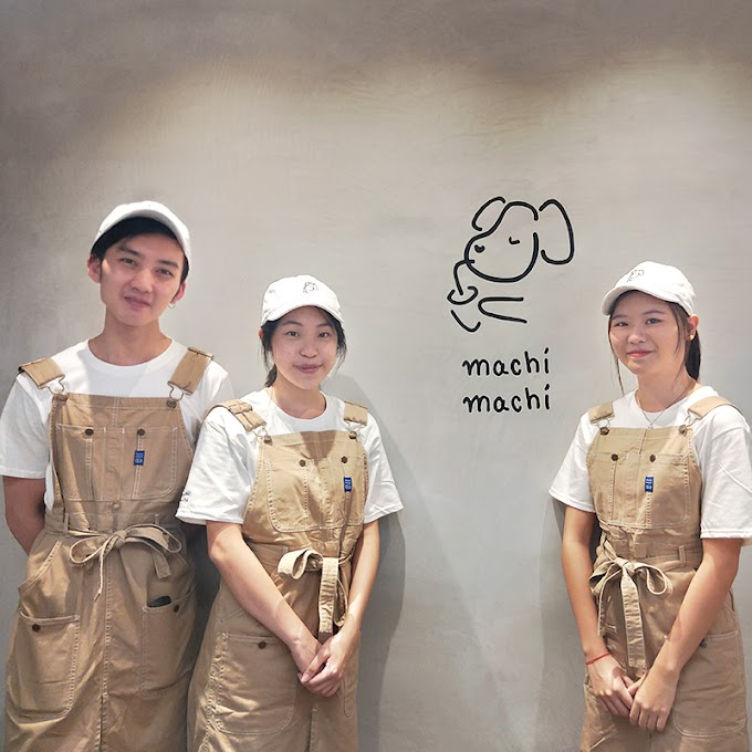 Jay Chou's Machi Machi - Taiwanese Bubble Tea Chain