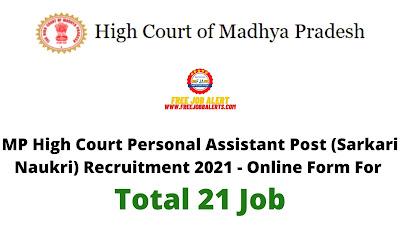 Free Job Alert: MP High Court Personal Assistant Post (Sarkari Naukri) Recruitment 2021 - Online Form For Total 21 Job
